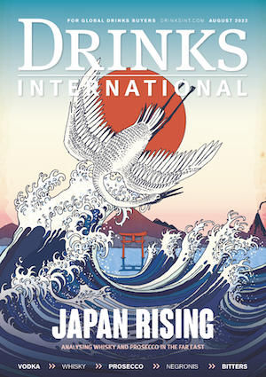 Drinks International digital edition is available ahead of the printed magazine. Don't miss out, make sure you subscribe today to access the digital edition and all archived editions of Drinks International as part of your subscription.